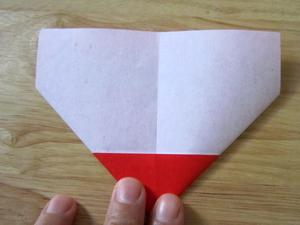 Bunga Origami