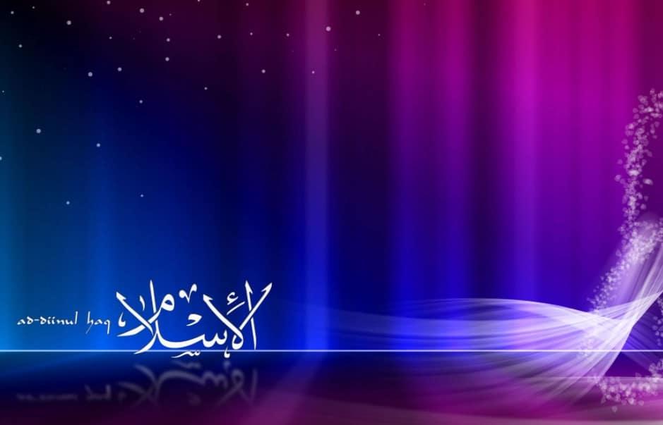 Ucapan Belasungkawa Islam