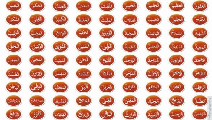 99 Nama Asmaul Husna Dan Artinya Pengertian Gambar Video