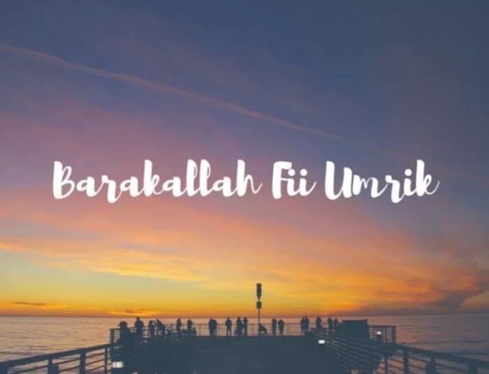 Kata Kata Mutiara Islam Ucapan Ulang Tahun
