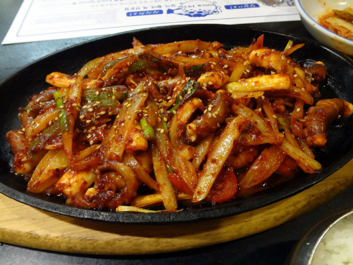 gambar makanan korea Nakji Bokkeum